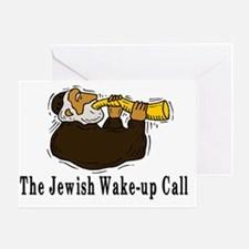 Jewish Wakeup Call Greeting Card