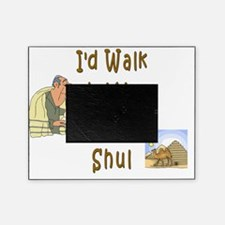 Walk Mile Shul Picture Frame