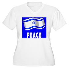 Jewish New Year P T-Shirt
