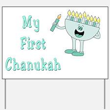 My First Chanukah 2 Yard Sign