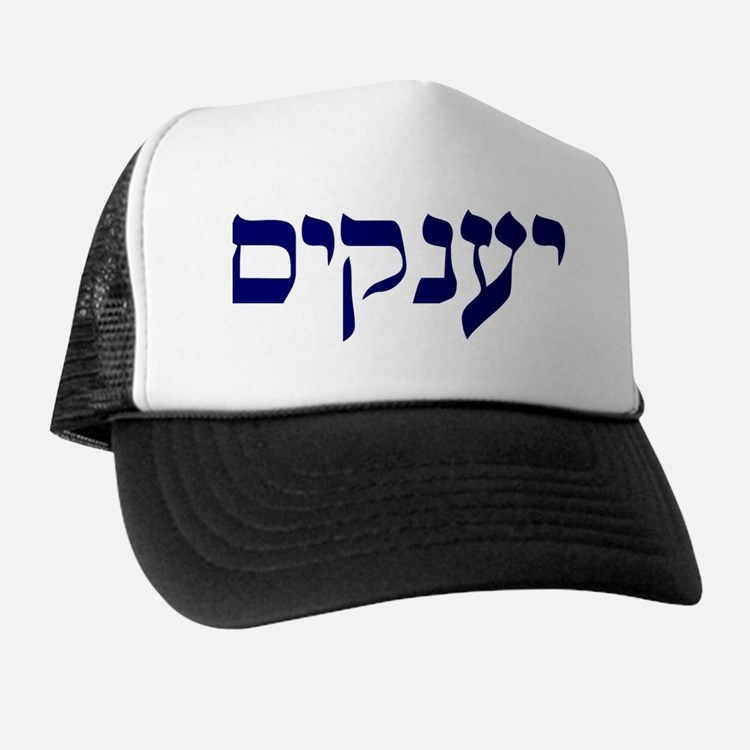 cap rouge jewish personals Muslim backyard provides local classifieds and buy, sell, trade, jobs, apartments, for sale, cars, furniture, electronics, personals, services, matrimonial, local community, events, find mosque, and much more.