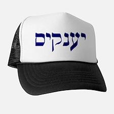 Yankees Trucker Hat