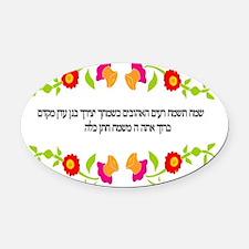Wedding Blessings Oval Car Magnet