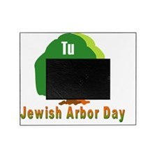 Jewish Arbor Day Picture Frame
