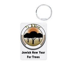 Jewish New Year Trees Keychains