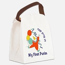 My Fist Purim 1 Canvas Lunch Bag