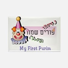 My FIrst Purim 4 Rectangle Magnet