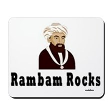 Rambam Rocks2 Mousepad