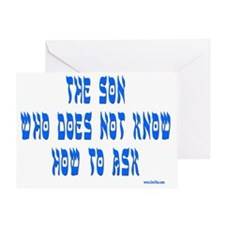 Son WHo Does Not Know 2 Greeting Card