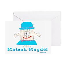 MAtzah Meydel Greeting Card