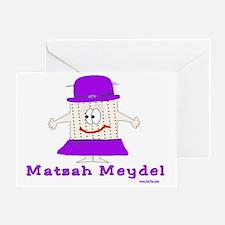 MAtzah Meydel purple Greeting Card