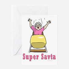 Super Savta Greeting Card