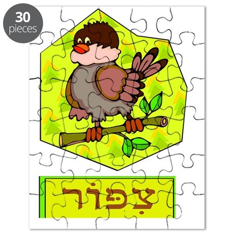 Hebrew Bird Puzzle