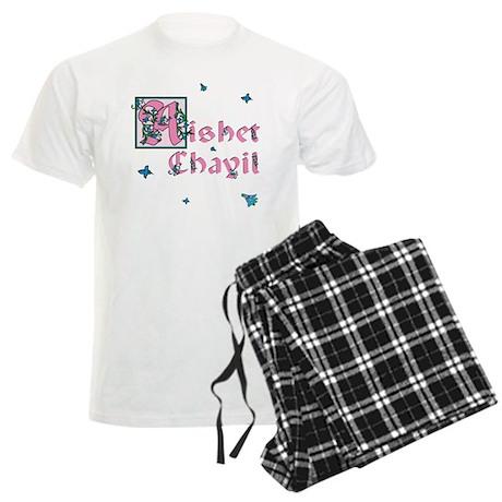 Aishet Chayil Men's Light Pajamas