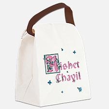 Aishet Chayil Canvas Lunch Bag