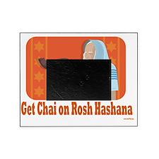 Get Chai Rosh Hashana Picture Frame