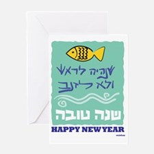 Happy New Year Card Greeting Card