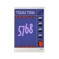 Happy New Year 5768 Rectangle Magnet