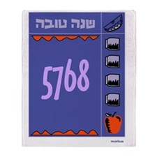 Happy New Year 5768 Throw Blanket