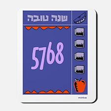 Happy New Year 5768 Mousepad