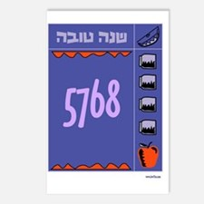 Happy New Year 5768 Postcards (Package of 8)