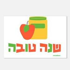 Apple and Honey Jewish Ne Postcards (Package of 8)