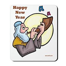 Happy Jewish New Year Shofar Mousepad
