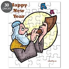 Happy Jewish New Year Shofar Puzzle