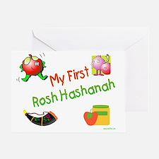 My First Rosh Hashanah Greeting Card