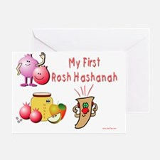 My First Rosh hashanah Greeting Card