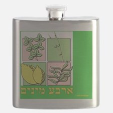 arba minim sukkah poster Flask
