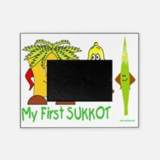 MY FIRST SUkkot Picture Frame