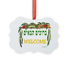 Welcome Sukkah Ornament