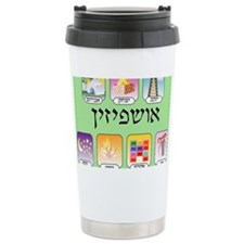 Ashpezin Poster Travel Mug