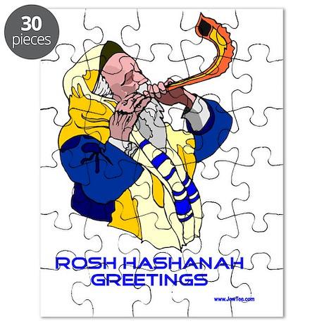 Rosh Hashanah Greetings Puzzle