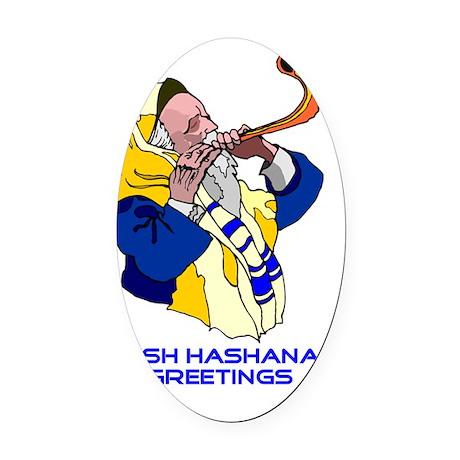 Rosh Hashanah Greetings Oval Car Magnet