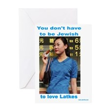 Everyone likes latkes Greeting Card