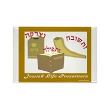 Jewish Life Preserver Rectangle Magnet