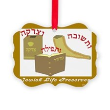 Jewish Life Preserver Ornament