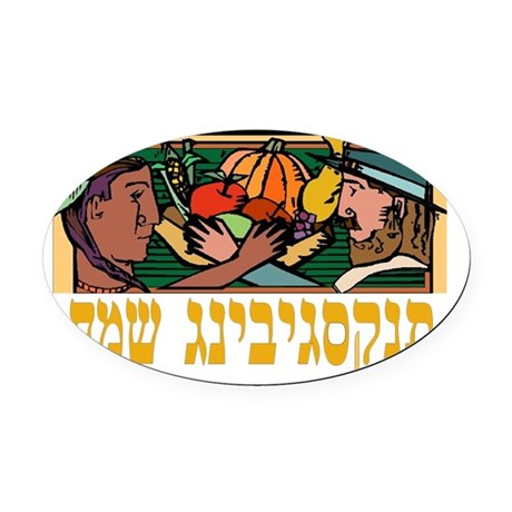 Happy Thanksgiving Hebrew Oval Car Magnet