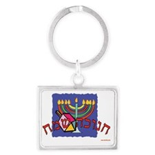 Happy Chanukah Hebrew Landscape Keychain