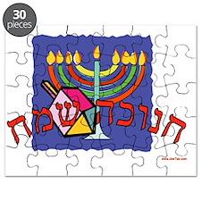 Happy Chanukah Hebrew Puzzle