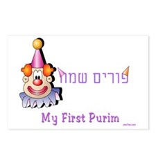 my first purim 5 Postcards (Package of 8)