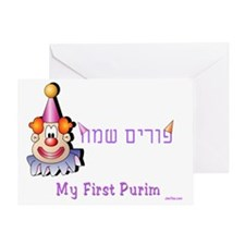 my first purim 5 Greeting Card