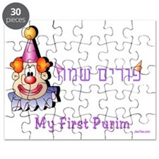 my first purim 5 Puzzle