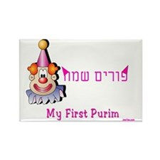 my first purim 6 Rectangle Magnet