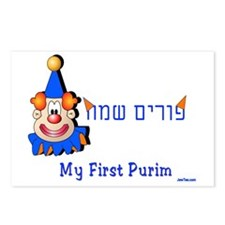 my first purim 7 Postcards (Package of 8)