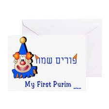 my first purim 7 Greeting Card