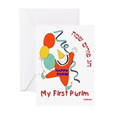 my first purim 10 Greeting Card