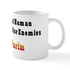 Happy purim insert 4 Mug